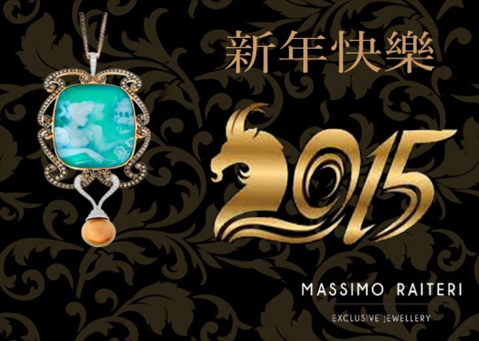 happy chinese new year 2015 goat exclusive jewellery massimo raiteri